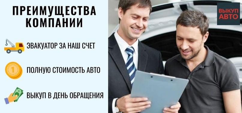 Преимущества продажи через нашу компанию при отсутствии документов